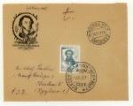 Почтовые отправления 30-е года 17 СССР 1937