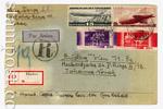Почтовые отправления 30-е года 1 СССР 1935 Конверт из Харькова в Вену, Австрия