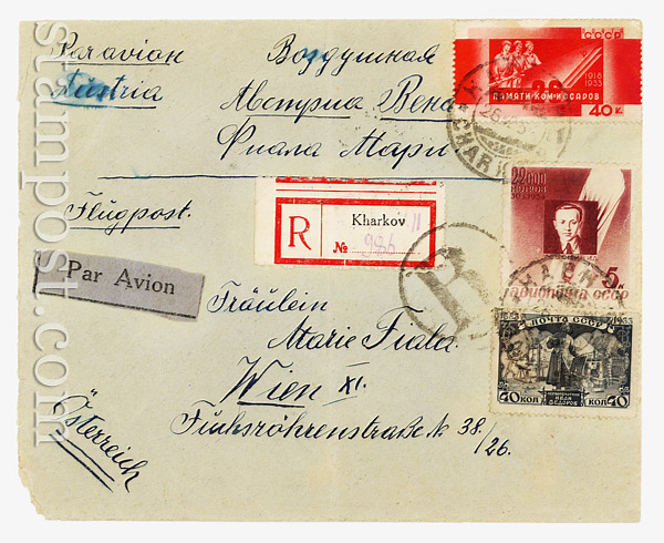 2 Почтовые отправления СССР 1934 Конверт из Харькова в Вену, Австрия