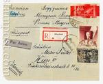 Почтовые отправления 30-е года 2 СССР 1934 Конверт из Харькова в Вену, Австрия