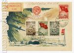 Почтовые отправления 30-е года 5 СССР 1938 Авиапочтовое отправление из Москвы (14.04) через Нью-Йорк (23.04) в Филадельфию (25.04)