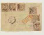 Почтовые отправления 30-е года 1a Россия 1922 5000 на 2 руб