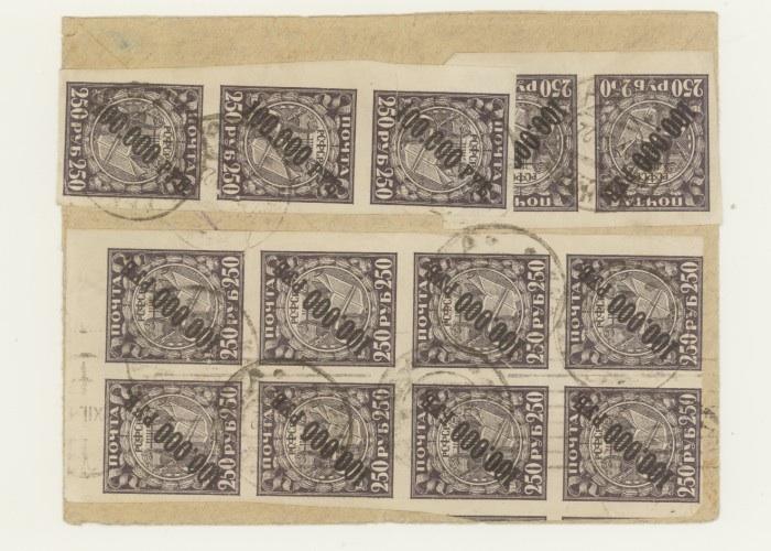 2a Почтовые отправления Россия 1922 100000 руб на 250 руб
