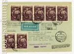 Почтовые отправления 50-е года 6  1956 Москва - Нью-Йорк (Г-200)