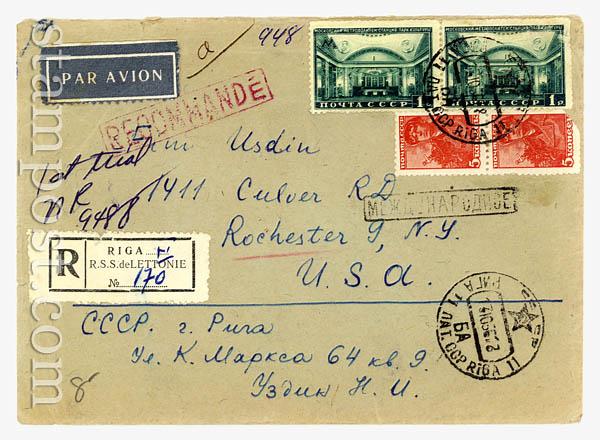 7 Почтовые отправления  1956 Рига - Нью-Йорк