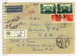 Почтовые отправления 50-е года 7  1956 Рига - Нью-Йорк