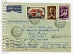 Почтовые отправления 50-е года 9  1956 Москва - Великобритания