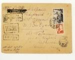 Почтовые отправления 50-е года 10  1957 Авиапочта-экспресс. Прошёл почту из г. Збараж, Тернопольской обл. 21 января 1957г в США , штат Нью-Джерси г. Риджвуд 1 февраля 1957г. С марками: № 1417Р вертик ромбы и № 1255Б по Соловьёву