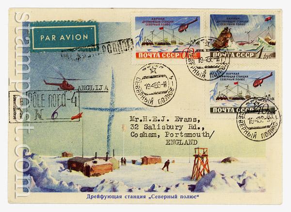 2 Почтовые отправления СССР 1956 Конверт со станции Северный Полюс, 4  в Портмунд, Англия