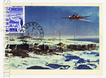 Почтовые отправления 50-е года 3 СССР 1959 Авиапочта из Антарктики, ст. Восток (29.11.1959) в Москву (31.03.1960)