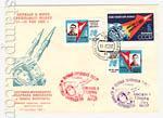 Почтовые отправления/60-е года 2  1962 Первый в мире групповой полет летчиков-космонавтов Адриана Николаева и Павла Поповича