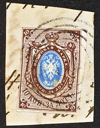 1 Российская Империя  1857 №1 Гашение Польши, на вырезке из конверта.