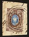 Российская Империя/1857 - 1917 гг. 1  1857 №1 Гашение Польши, на вырезке из конверта.