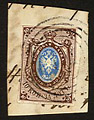 Russian Empire/1857 - 1917 1  1857 №1 Гашение Польши, на вырезке из конверта.