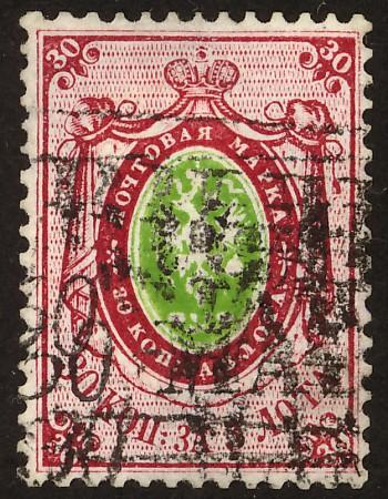 4Ба Российская Империя Россия 1858 Гашение домар штемпелем г.Санкт-Петербурга,(очень редко встречающееся на марках этого выпуска), тонкая бумага.