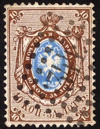 2б Российская Империя  1858 Гаш прямоугольным точечн штемп №344( Балта- Подольск губ) заверка Микульского
