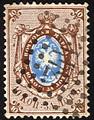 Российская Империя/1857 - 1917 гг. 2б  1858 Гаш прямоугольным точечн штемп №344( Балта- Подольск губ) заверка Микульского