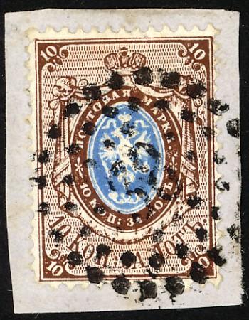 2а Российская Империя  1858 Гаш точечн круглым штемпелем №38 г Рига на вырезке из конверта.