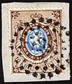 Российская Империя/1857 - 1917 гг. 2а  1858 Гаш точечн круглым штемпелем №38 г Рига на вырезке из конверта.