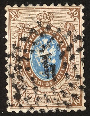 5аБв Российская Империя  1858 Гаш шестиугольным точечным штемпелем №4 Николаевской железн дороги.