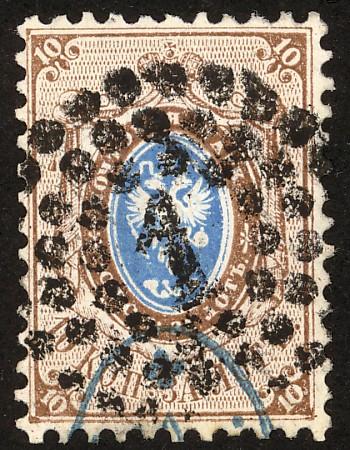 5аБа(1) Российская Империя  1858 Гаш круглым точечн штемпелем №1 Санкт-Петербург. Бумага  жёсткая