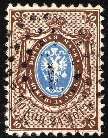 5бБб Российская Империя  1858 Гаш круглым точечн штемпелем №1 Санкт-Петербург. Бумага тонкая.