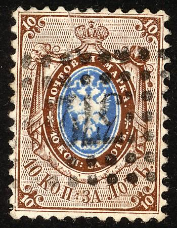 5вБв Российская Империя  1858 Гаш прямоугольным точечн штемп №372 г.Прилуки Полтавской губ.