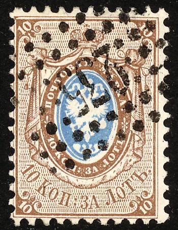5аБа(2) Российская Империя  1858 Гаш прямоугольным точечн штемп №235 г.Виндава Курляндской губ. (Вентеспилс ,Латвия)