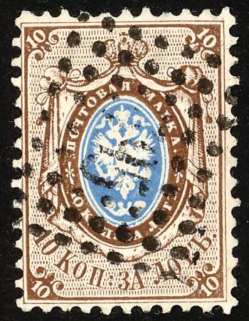5бБв Российская Империя  1858 Гаш прямоугольным точечн штемп №195 г.Парфеньтьев (Кологрив) Костромской губ.