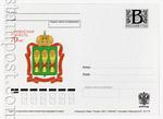 ПК с литерой B 2009 г. 48 Россия 2009 22.01 Пензенская область. 70 лет
