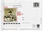 ПК с литерой B 2009 г. 61 Россия 2009 09.02 100 лет Марфо-Мариинской обители.
