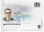 ПК с литерой B 2009 г. 68 Россия 2009 05.03 Ученый-радиотехник, конструктор М. С. Рязанский (1909-1987)
