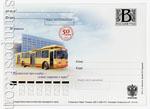 ПК с литерой B 2009 г. 74 Россия 2009 06.04 Мурманск. 50 лет Мурманскому троллейбусному движению.