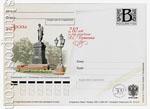 ПК с литерой B 2009 г. 77 Россия 2009 26.04 210 лет со дня рождения А.С. Пушкина. Памятник поэту в Москве