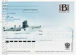 ПК с литерой B 2009 г. 85 Россия 2009 22.06 50 лет атомному подводному флоту России. Крейсерская торпедная АПЛ К-3