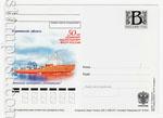 """ПК с литерой B 2009 г. 117 Россия 2009 26.08  50 лет атомному ледокольному флоту. Ледокол """"Севморпуть"""""""