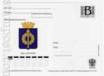 ПК с литерой B/2009 г. 132 Россия 2009 06.10 Волгоградская область. Герб г. Фролово