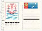 ПК с ОМ - СССР 1971 - 1975 6  1972 09.08 II чемпионат Европы по скоростным видам подводного спорта. Москва. Русалка
