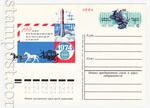 ПК с ОМ - СССР 1971 - 1975 19  1974 18.07 100-летие Всемирного почтового союза