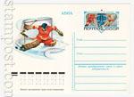 ПК с ОМ - СССР 1979 74 СССР 1979 10.04 Чемпионат мира и Европы по хокею. Москва