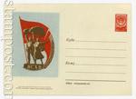 ПК с ОМ - СССР 1981 24  1954 23.07 (54-22) ВСХВ. Эмблема. Конверт продан