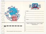 ПК с ОМ - СССР 1984 125 СССР 1984 18.06 XIX конгресс Всемирного почтового союза. Гамбург, ФРГ