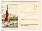 ХМК СССР 1953 г. 8  1953 28.11 (53-2 Б/н)* Москва. Большой Кремлевский дворец. Немаркированный, чистый Л.-100