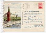 ХМК СССР 1953 г. 7  1953 28.11 (53-2, почта)*  Москва. Большой Кремлевский дворец. П/п., из Москвы в Астрахань в ноябре 1954г.  Л.-100