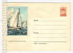 ХМК СССР 1953 г. 2  1953 09.11  ( 53-1-I)* Спортивные яхты. Маркированный, с рубашкой Л.-600