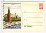ХМК СССР 1953 г. 6  1953 28.11  (53-2)* Москва. Большой Кремлевский дворец. Маркированный, чистый Л.-100