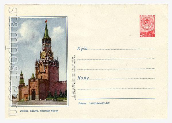 12 Dx2 ХМК СССР CCCP 1954 09.03 (54-10-I )* Москва. Кремль. Спасская башня. Бум.0-1 с рубашкой Л. - 150