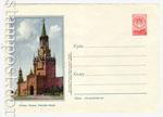 ХМК СССР 1954 г. 12 Dx2 CCCP 1954 09.03 (54-10-I )* Москва. Кремль. Спасская башня. Бум.0-1 с рубашкой Л. - 150