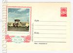 ХМК СССР 1954 г. 56a Dx2 CCCP 1954 21.10 (54-54) ВСХВ. Павильон Узбекской ССР. Бум.0-1