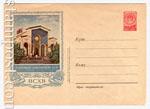 ХМК СССР 1954 г. 62b  1954 09.11 (54-60- A ) ВСХВ. Павильон Армянской ССР. Бум. Бум.0-2